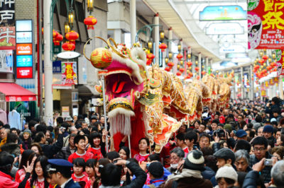 Chinese New Year Promoting Event In Kobe
